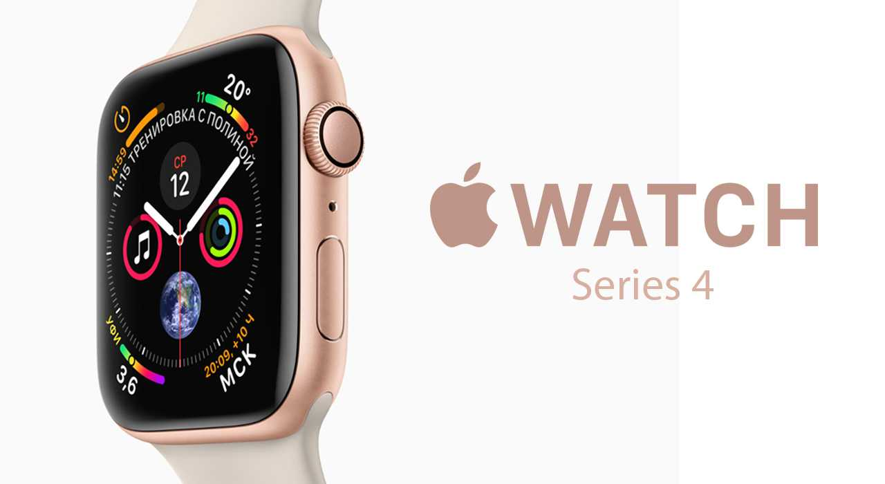 mobillife_apple_watch_series_4
