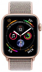 mobillife_apple_watch_series_4_40mm_MU692
