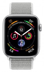 mobillife_apple_watch_series_4_MU6C2