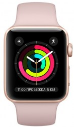 mobillife_applw_watch_3_rose_1