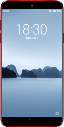 mobillife_meizu_15_lite_red_2